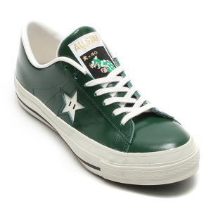 Converse All Stars Nintendo Bowser