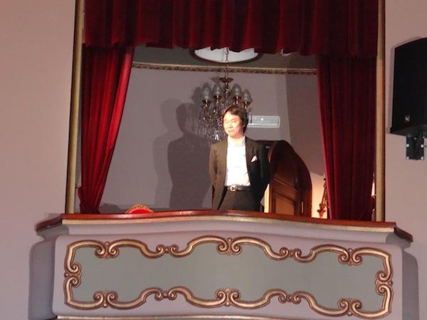 Shigeru Miyamoto Gijón