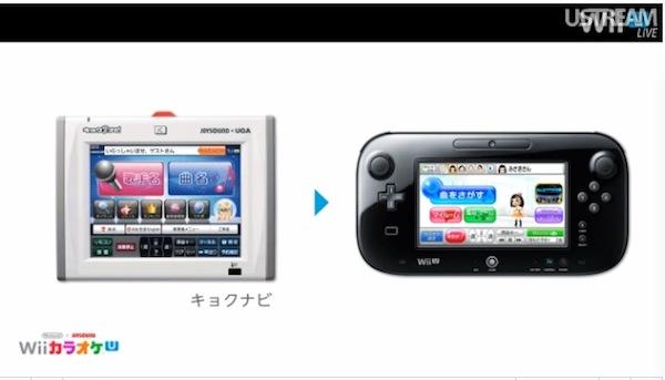 Nintendo Joy-Sound Wii U