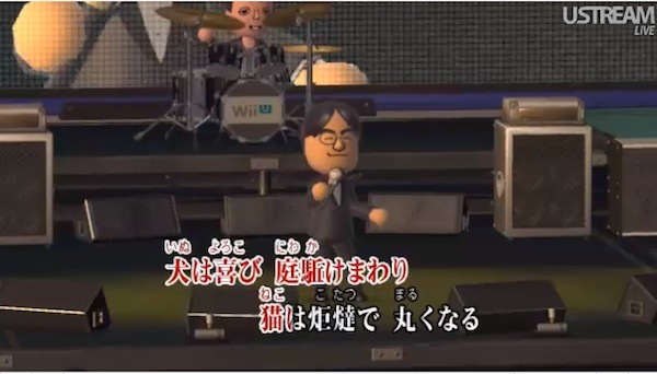 Nintendo-Joysound Wii U