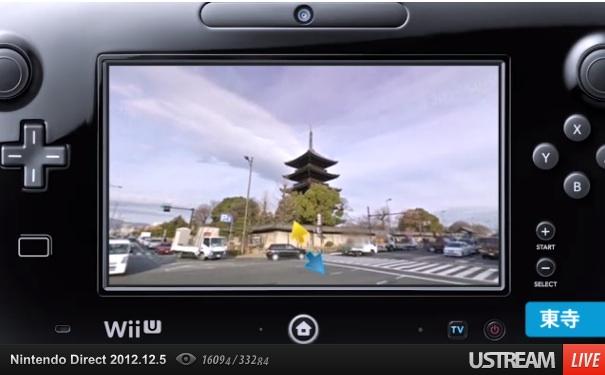 Google maps Wii U