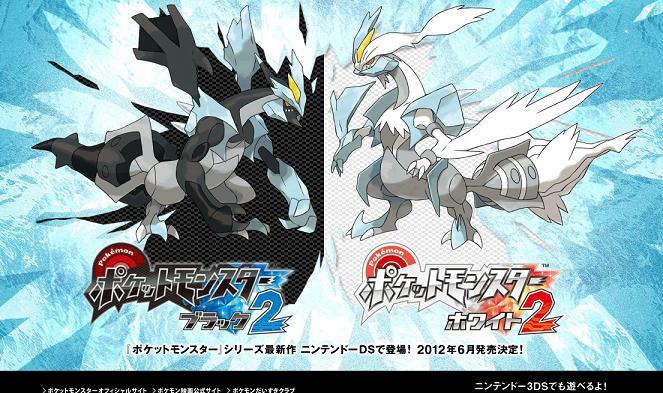 Pokémon Blanco 2 y Negro 2
